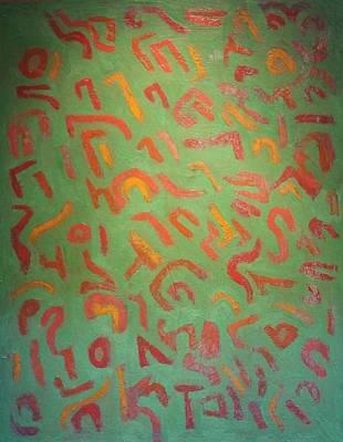 Green No. 119 Oil On Canvas 2010 22 X 28 Print by Radoslaw Zipper