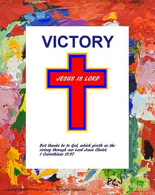 Victory - 1 Corinthians 15 57 - Red Christian Poster Print by Philip Jones