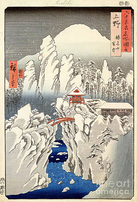Woodblock Painting - View Of Mount Haruna In The Snow by Hiroshige