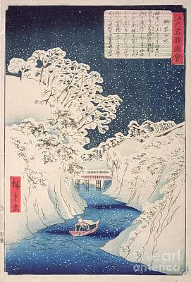 Snow . Bridge Painting - Views Of Edo by Hiroshige