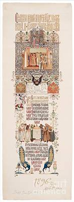 Viktor Mikhailovich Print by MotionAge Designs