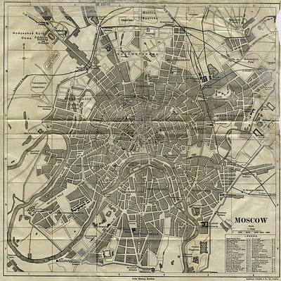 Moscow Drawing - Vintage Map Of Moscow - 1893 by CartographyAssociates