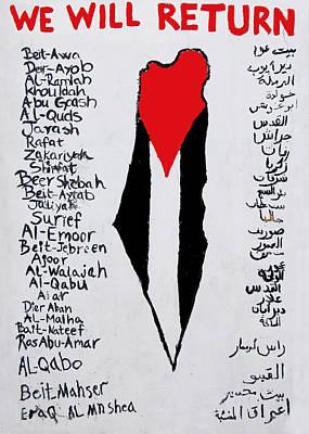 Aida Photograph - We Will Return Map by Munir Alawi