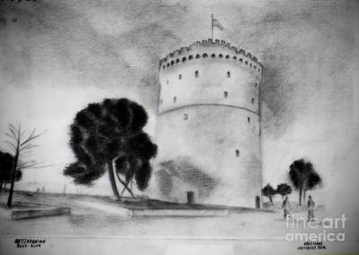 Drawing - White Tower Of Thessaloniki by Pencil Drawing