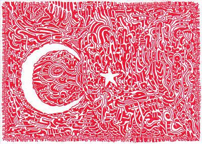 Wild Turkey Drawing - Wild Turkey by Daisuke Okamoto