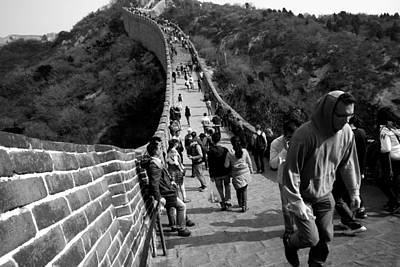 Watch Tower Photograph - Winding Path by Cho Me