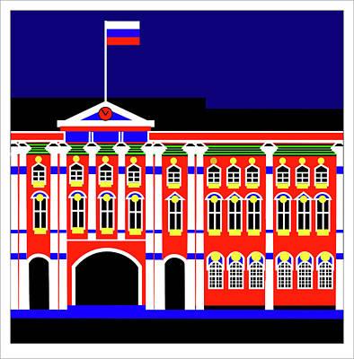 Digital Art - Winther Palace St Petersburg by Asbjorn Lonvig