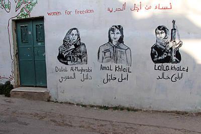 Aida Photograph - Women For Freedom by Munir Alawi