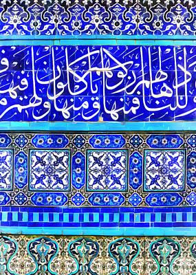Writing On The Walls Print by Munir Alawi