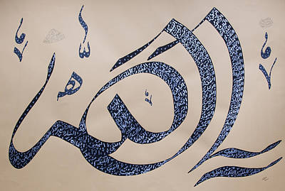 Calligraphy Painting - Ya Allah With 99 Names Of God by Faraz Khan