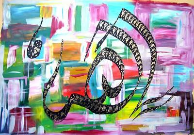 Yaallah Painting Print by Faraz Khan