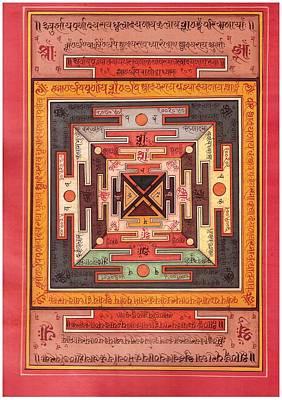 Tantra Painting - Yantra Shree Mandala by Tantric Baba