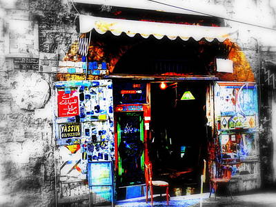 Storefront Photograph - Yassin Glass Maker In Beirut by Funkpix Photo Hunter