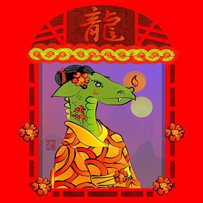Zodiac Digital Art - Year Of The Dragon by LD Gonzalez