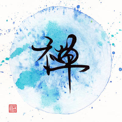 Zen - Japanese Kanji Calligraphy Print by Oiyee At Oystudio