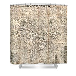 1710 First Japanese Buddhist Map Of The World Showing Europe America And Africa Shower Curtain by Paul Fearn