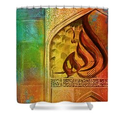 Allah Shower Curtain by Catf