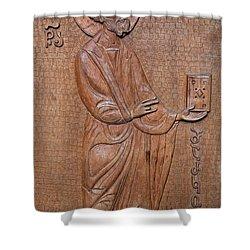 Carved Wooden Door Of The Tsminda Sameba Cathedral Shower Curtain by Robert Preston