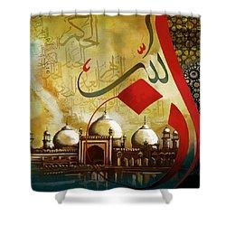Badshahi Mosque Shower Curtain by Catf