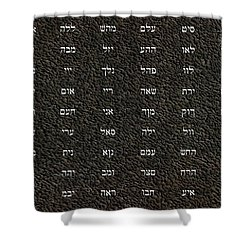 72 Names Of God Shower Curtain by James Barnes