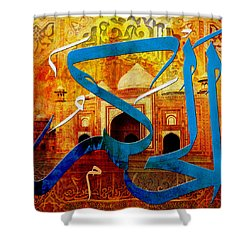 Al Hakam Shower Curtain by Corporate Art Task Force