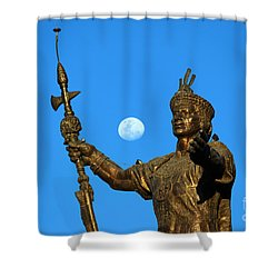 Duality Shower Curtain by James Brunker