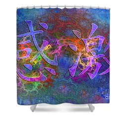 Gratitude Shower Curtain by John Robert Beck
