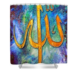 Islamic Caligraphy 001 Shower Curtain by Catf