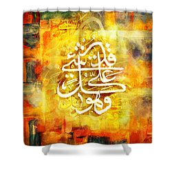 Islamic Calligraphy 015 Shower Curtain by Catf