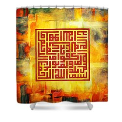 Islamic Calligraphy 016 Shower Curtain by Catf