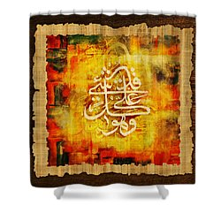 Islamic Calligraphy 030 Shower Curtain by Catf
