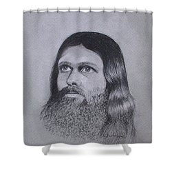 Jesus Looking To Heaven Shower Curtain by Kathy Weidner