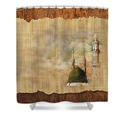 Masjid E Nabwi 01 Shower Curtain by Catf