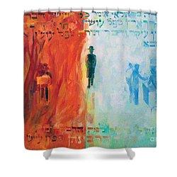 Rebbe Yehuda Ben Ilyai Said Shower Curtain by David Baruch Wolk