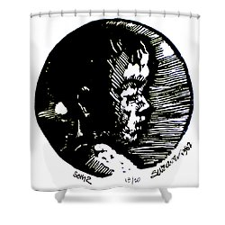 Seth 2 Shower Curtain by Seth Weaver
