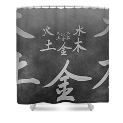 The Five Elements Shower Curtain by Dan Sproul