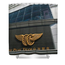 The Peak Tram Terminus Building Sign Shower Curtain by Panoramic Images