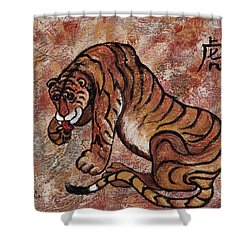 Year Of The Tiger Shower Curtain by Darice Machel McGuire