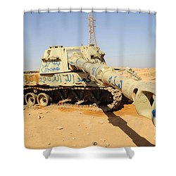 A M109 Howitzer Destroyed By Nato Shower Curtain by Andrew Chittock