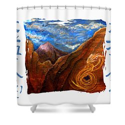 Reiki Healing Art Of The Sedona Vortexes Shower Curtain by The Art With A Heart By Charlotte Phillips