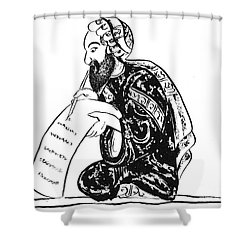 Scribe: Arab, 14th Century Shower Curtain by Granger