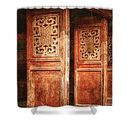Temple Door Shower Curtain by Skip Nall