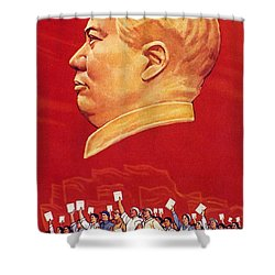 Chinese Communist Poster Shower Curtain by Granger