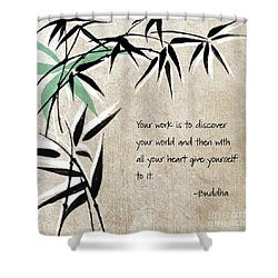 Discover Your World Shower Curtain by Linda Woods