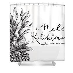 Hawaiian Christmas Shower Curtain by Nancy Ingersoll