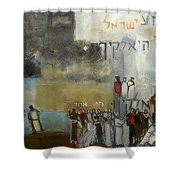 Sh'ma Yisroel Shower Curtain by Richard Mcbee