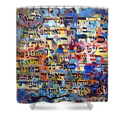 The Main Request Of The Wife Shower Curtain by David Baruch Wolk