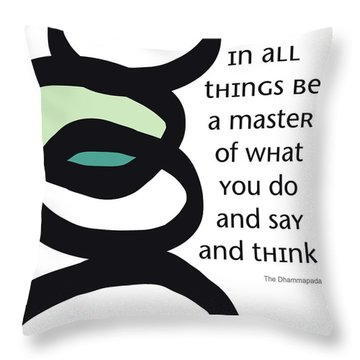 In All Things Throw Pillow by Linda Woods