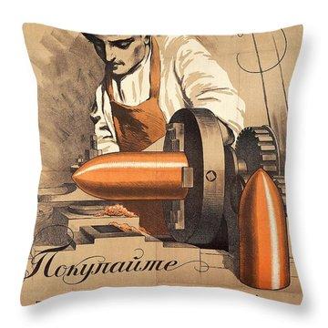 Advertisement For War Loan From World War I Throw Pillow by Richard Zarrin
