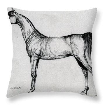 Arabian Horse Drawing 34 Throw Pillow by Angel  Tarantella